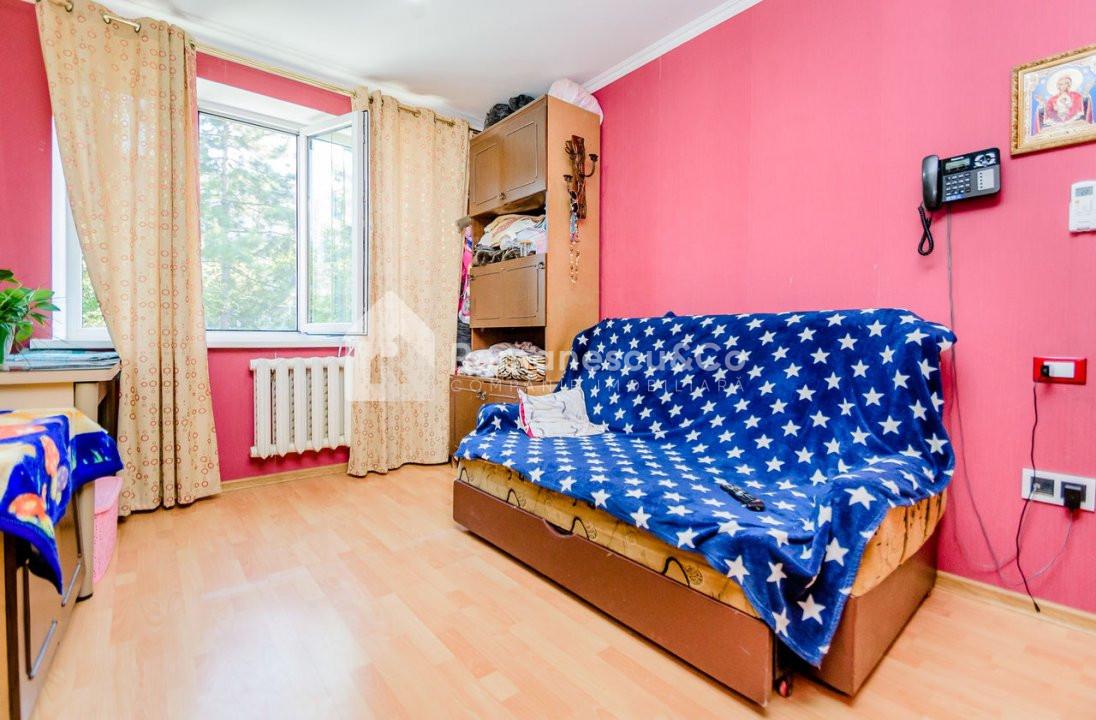 Apartament cu 2 odai !  Botanica ! 4