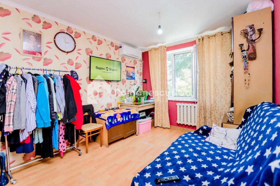 Apartament cu 2 odai !  Botanica ! 5